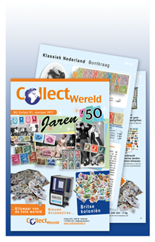 Collect Wereld - CW1690