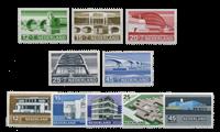 Netherlands 1968-69 - Mint