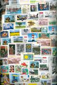 Gehele Wereld - Kilowaar/Postzegelmix 'basis' 1 kg