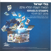 Israel - Year set 2016 all stamps issued in 2016 - Year set