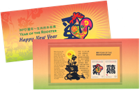 Christmas Island - Year of Rooster, Chinese New Year - Presentation pack