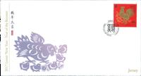 Jersey - Hanens år - Førstedagskuvert med frimærke