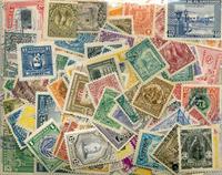 El Salvador - Duplicate lot
