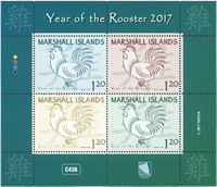 Marshall Islands - Year of the Rooster 2017 - Mint souvenir sheet