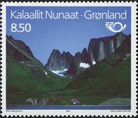 Grønland - 1995. Nordenfrimærker - 8,50 kr. - Flerfarvet