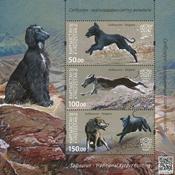Kirgisistan - Traditionel jagt med hunde - Postfrisk miniark