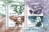 Kirgisistan - Komponister - Postfrisk miniark bl..a Mozart og Dvorak