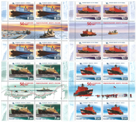 Russian Federation - Icebrakers - Mint gutterbloc of 4