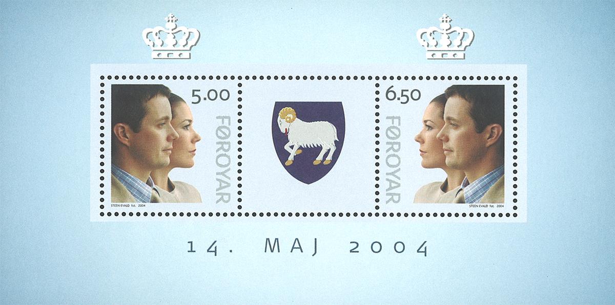 Færøerne - Kongeligt bryllup Miniark - Postfrisk