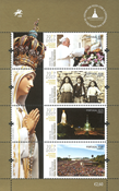 Portugal - Pope's visit in Portugal - Mint souvenir sheet