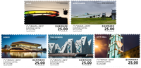 Denmark - Aarhus European City of Culture 2017 - Mint set 5v