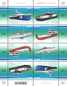 Estonia - Shipbuilding - Mint tête-bêche sheetlet