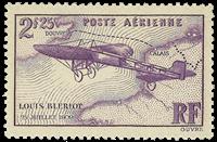 France - YT PA07 mint