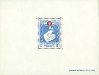 Laos 1965 - YT BF34 - Mint
