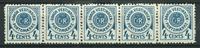 Dansk Vestindien - Porto - 1902