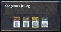 Danmark - Kongernes Jelling. Souvenirmappe