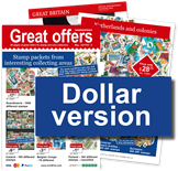 Great Offers - ED1705