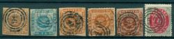 Danmark - 1854-1871