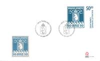 Grönland - Pakkeporto