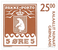 Greenland - Parcel stamps - Mint stamp