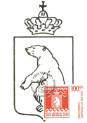 Greenland - Parcel stamp - Maxi Cards