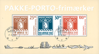 Greenland - Parcel stamps - Souvenir sheet #
