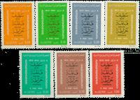 Algeria - YT 623-29 - Mint