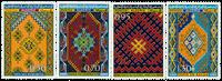 Algeriet - YT 463-66 - Postfrisk