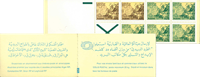 Algeriet - YT H659a - Postfrisk