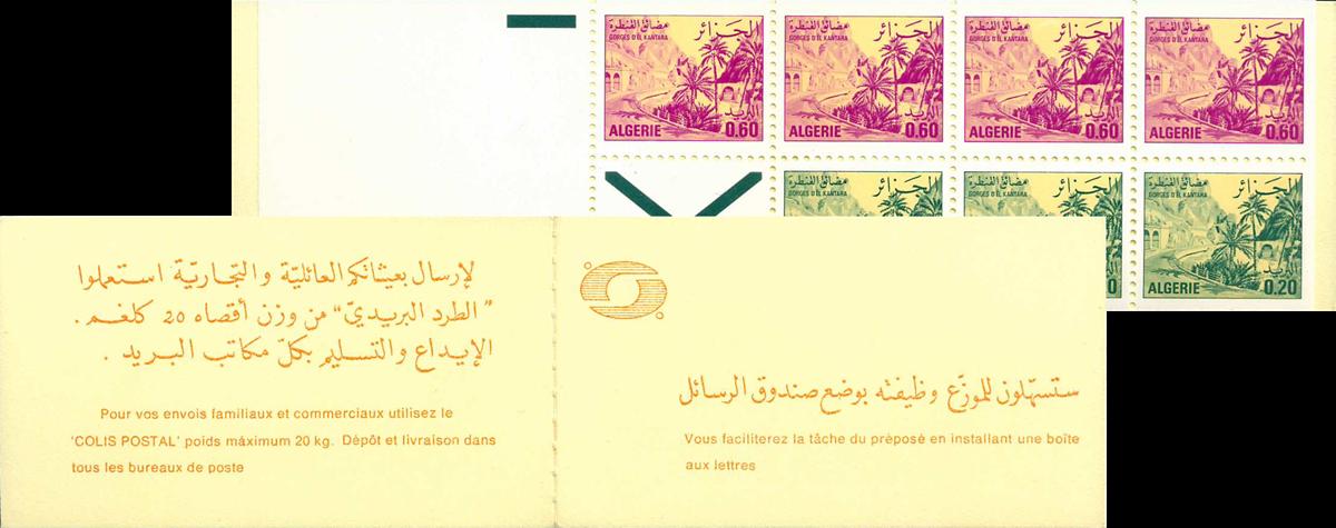 Algeriet - YT H658a - Postfrisk