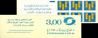 Algeria - YT H644a  - Mint