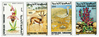 Tunesien -  YT  1257-60 - Postfrisk