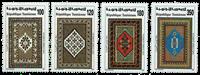 Tunesia -  YT  1208-11 - Mint