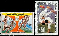 Tunesia -  YT  1180-81 - Mint