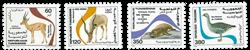 Tunesien -  YT  1073-76 - Postfrisk