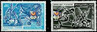 Tunesia -  YT  1111-12 - Mint
