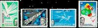 Tunesia -  YT  1048-51 - Mint