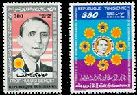 Tunesia -  YT  1052-53 - Mint