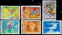 Tunesien -  YT  875-80 - Postfrisk
