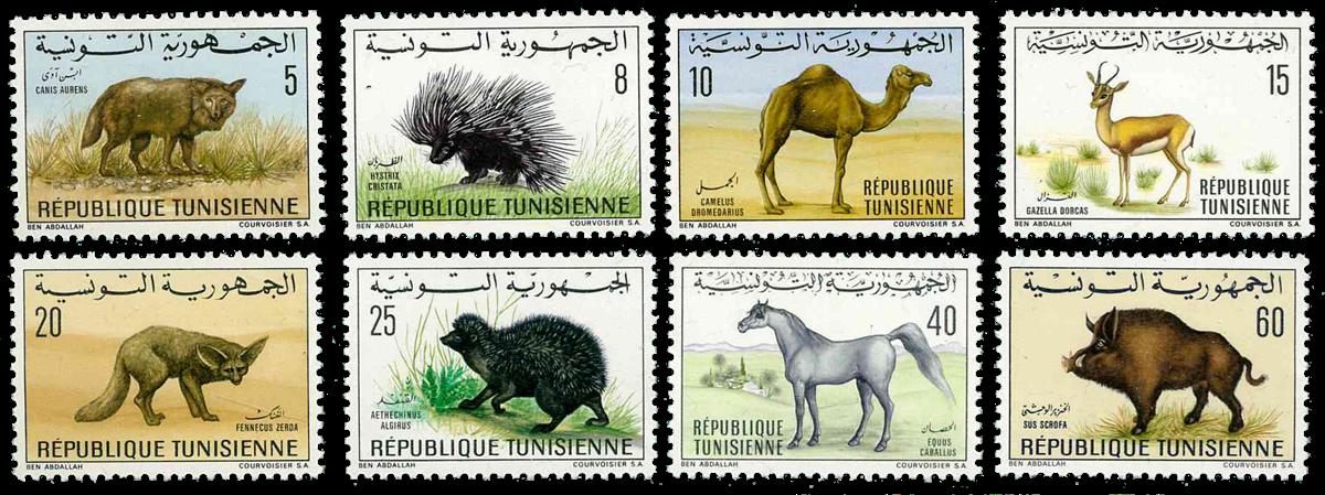 Tunesien -  YT  655-62 - Postfrisk