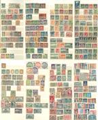 Sweden/Luxemburg/Turkey - Duplicate collection