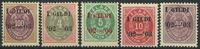 Island 1904