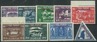Island 1930 - 9 postfriske tjenestemærker