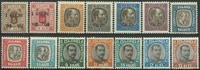 Island 1902-30 - 14 postfriske tjenestemærker