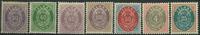 Island 1875-1900 - Ubrugt
