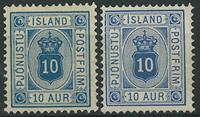 Island 1876-95 - AFA nr. 5 + 5a - Tjenestemærker -  Ubrugte