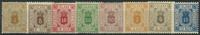 Island 1876-1903 - Tjenestemærker - Ubrugt