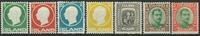 Island 1912-34 - 7 ubrugte mærker