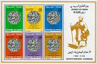 Marocco - YT BL14 - Mint
