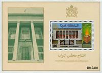 Marocco - YT BL10 - Mint